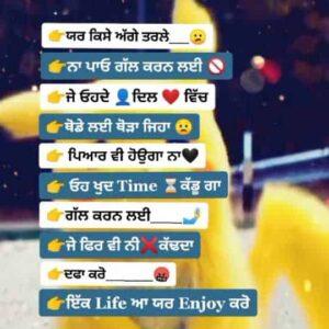 Kise De Tarle Na Payo Sad Punjabi Love Status Download Video Dafa karo Ikk life aa yaar enjoy karo WhatsApp status video.